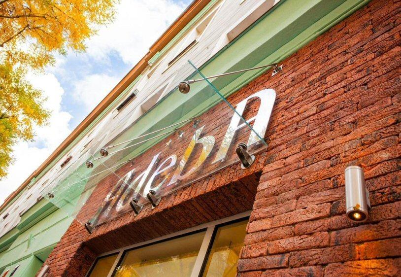 Hotelu Adeba Praha 8